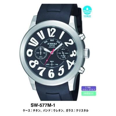 【AUREOLE】オレオール メンズ腕時計 SW-577M-1 クロノグラフ 10気圧防水 /1点入り 代引不可