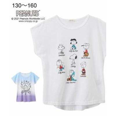 Tシャツ カットソー キッズ 女の子 スヌーピー 半袖 子供服 ジュニア服 オフホワイト/サックス 身長130/140/150/160cm ニッセン nissen