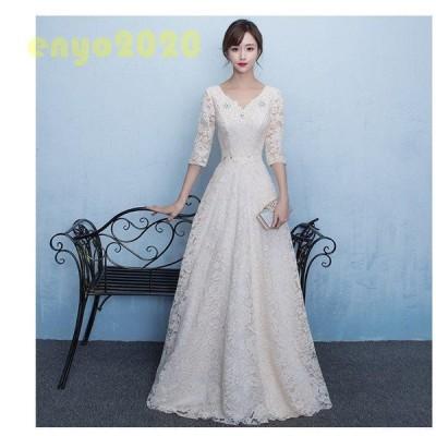 ウエディングドレス aライン 白 格安 袖あり レース ウェディングドレス 花嫁 結婚式  ブライダル ロングドレス イブニングドレス 安い
