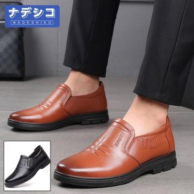 革靴 本革 牛革 メンズシューズ シューズ メンズ ビジネ スシューズ 紳士靴  おしゃれ カジュアルシューズ 通勤 フォーマル  オフィス