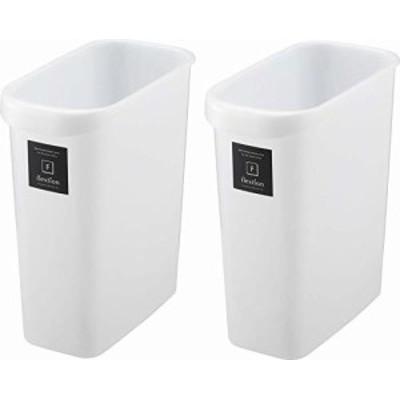 リス 日本製 ゴミ箱 くず入れ フレクション 角型 8L メタリックホワイト 2個組