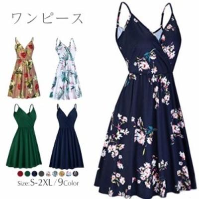 2020シーサイドビーチスカート夏女性休日ロングスカートパンツサスペンダードレス穏やかな風シャム