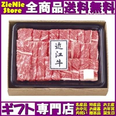 近江牛 焼肉モモ 2319-80 ギフト プレゼント お中元 御中元 お歳暮 御歳暮