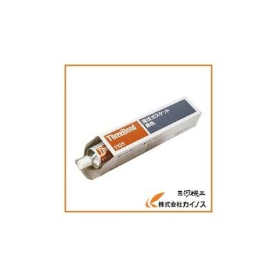 スリーボンド 液状ガスケット TB1105 150g 合成ゴム TB1105-150