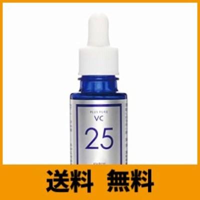 ビタミンC 美容液 プラスキレイ プラスピュアVC25 ピュアビタミンC25%配合 両親媒性美容液 (10mL(約1ケ月分))