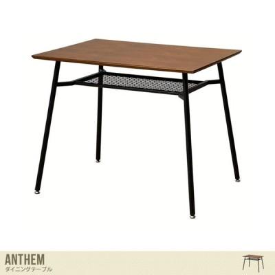 ダイニングテーブル テーブル ダイニング 木製テーブル リビングテーブル 長方形 おしゃれ 2人用 二人暮らし インテリア カフェテーブル モダン 作業テーブル