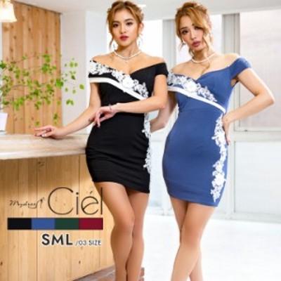 キャバ ドレス Ciel -シエル- mydress マイドレス [3サイズ]流れるレースライン シンプルタイトミニドレス キャバドレス ミニドレス タ