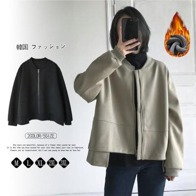 2020加絨厚手の韓国のデザインはやせていてゆったりしています。ジャケットは女性長袖のパーカーです。