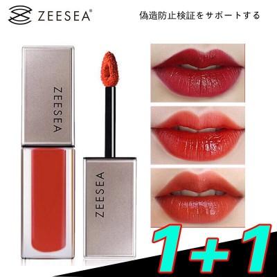 【1+1特価】ZEESEA公式本物防水リップグレージュマット リップグレージュ 口紅 長持ち 保湿