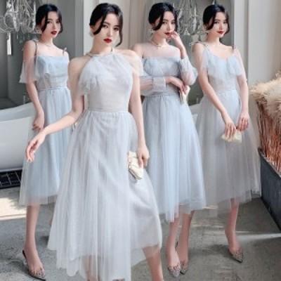 パーティードレス 安い 可愛い パーティー 結婚式 披露宴 ミモレ ミディアム 綺麗め ウエディングドレス ブライダル 花嫁