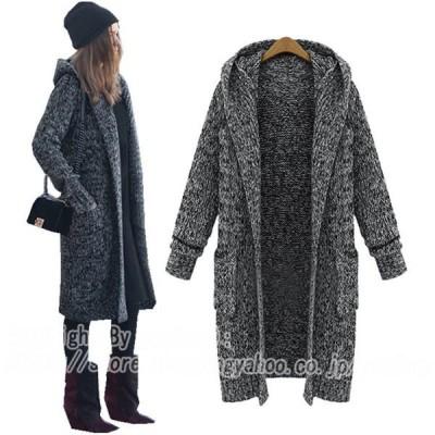ニットコート レディース ロングコート ニットウェア アウター ダークグレー ゆったり 秋冬 着痩せ 上品 きれいめ