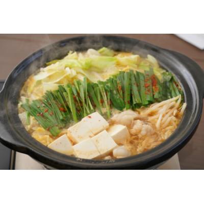 【A-473】博多久松 博多牛もつ鍋(味噌味スープ)2~3人前
