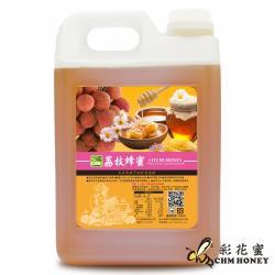 彩花蜜 台灣荔枝蜂蜜3000g