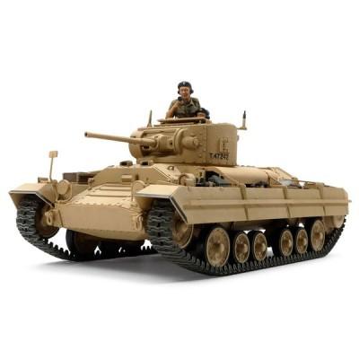 タミヤ 1/35 ミリタリーミニチュアシリーズ No.352 イギリス歩兵戦車 バレンタインMk.II/IV【35352】