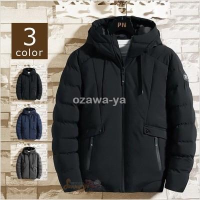 中綿ジャケット 防寒着 冬服 あったか メンズ フード付き 厚手 キルティング 中綿コート 無地 保温 アウター