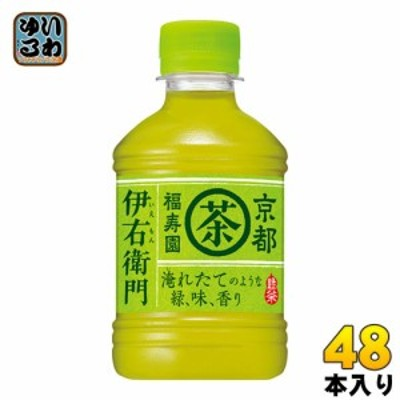 サントリー 緑茶 伊右衛門 (VD用) 280ml ペットボトル 48本 (24本入×2 まとめ買い)