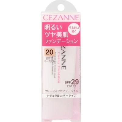 セザンヌ化粧品 クリーミィファンデーション 20 自然なオークル系 28g