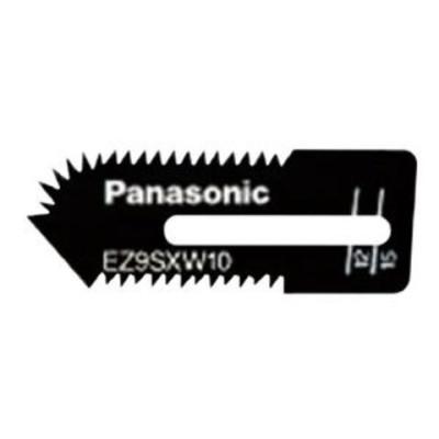 電動工具 パナソニック 角穴カッター替刃(2枚)木工 Panasonic EZ9SXW10 【返品種別A】