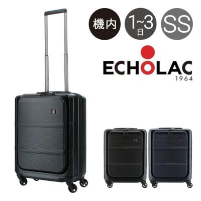 エコーラック スーツケース コレット 39L 38.5cm 3.3kg  PC094F ECHOLAC | ハード ファスナー | TSAロック搭載