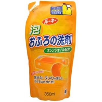 【第一石鹸】ルーキー おふろの洗剤 詰替用 350ml ◆お取り寄せ商品