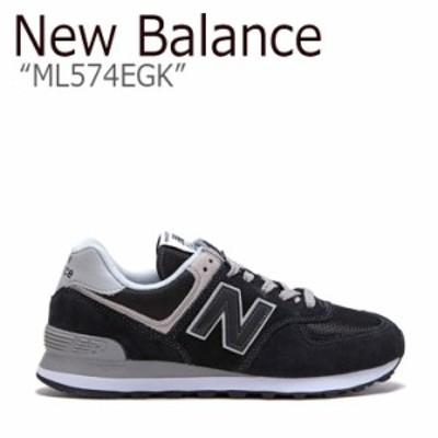 ニューバランス 574 スニーカー New Balance メンズ MS 574 EGK BLACK ブラック GRAY グレー MS574EGK FLNBAF1U44 シューズ