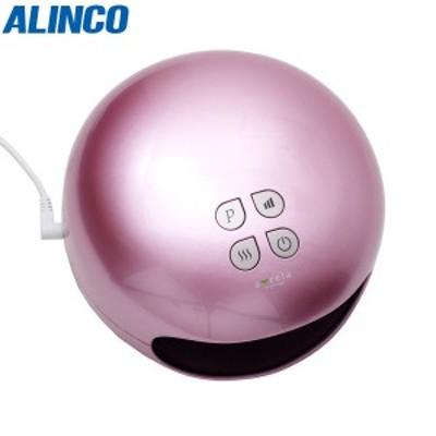 アルインコ:ハンドマッサージャー ハンドイーズ(ピンク) MCR6019P セルフメンテナンス 免疫