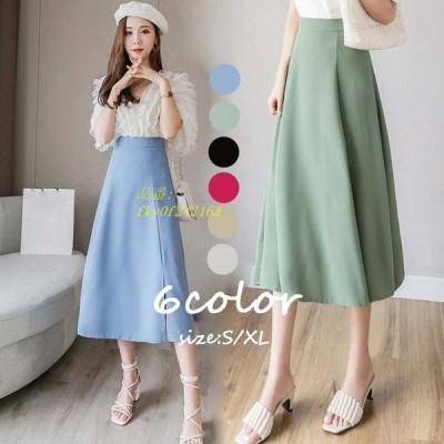 スカート フレアスカート レディース 大きいサイズ 50代 韓国ファッション 春夏 Aライン 体型カバー ロング ミディアム ひざ丈 40代 スリット 30代 ボトムス