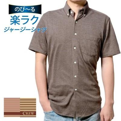 メンズ カジュアルシャツ 半袖 標準型 CREW ボタンダウン P17CWB041