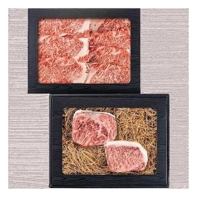 石井食品 おかやま和牛 ステーキ&すき焼セット 産地直送 正規代理店