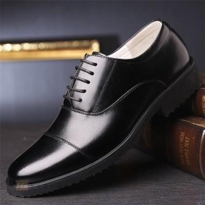 メンズシューズ 紳士靴 ビジネスシューズ メンズ フォーマルシューズ メンズシューズ 結婚式 通勤 仕事用 おしゃれ PU革靴 革靴 歩きやす
