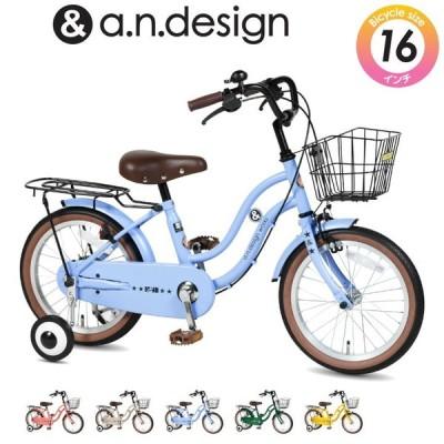 子供用 自転車 16インチ 本体 男 女 おしゃれ キッズ 100~120cm 3歳 4歳 5歳 6歳 お客様組立 a.n.design works SL16