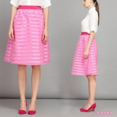 スカート 膝丈 夏 フレア 通勤 オフィス レディース ピンク 横じま ストライプ 派手 ビタミンカラー ひざ丈