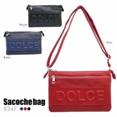 エンボスロゴサコッシュ/ショルダーバッグ(8247) 【送料無料】(ショルダーバッグ、カバン、ポーチ、鞄、かばん)