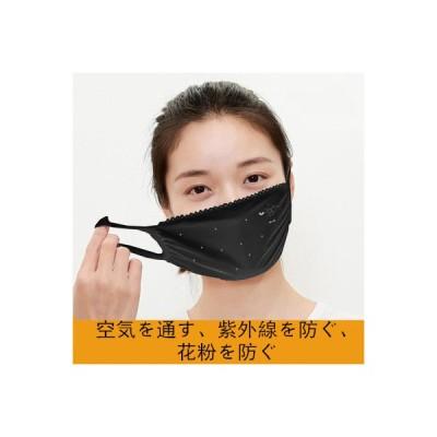 3枚セット  冷感マスク 涼しい 大人 洗えるマスク 接触冷感 おしゃれ レディース メンズ 男女兼用 抗菌 防臭 繰り返し UVカット 立体 レース 可愛い 個包装