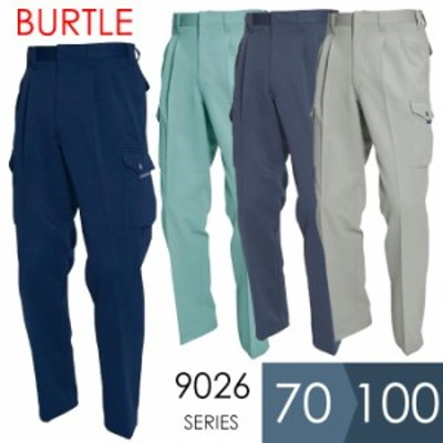 BURTLE バートル 春夏 作業服 9026シリーズ ストレッチ ツータックカーゴパンツ 70~100 作業着 メンズ 下衣 おしゃれ ズボン 制電