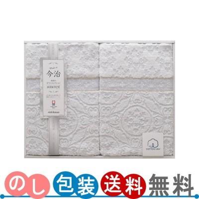 西川 今治タオルケット2枚セット グレー グレー RR89510554 送料無料・ギフト包装無料・のし紙無料 (A3)