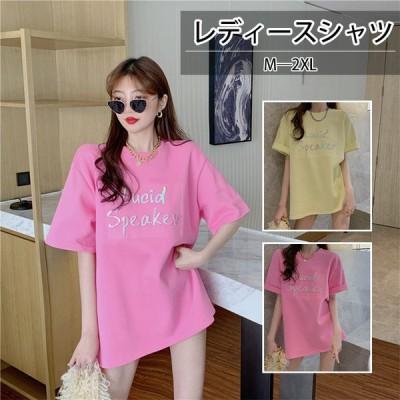 大きめカラーシャツ 半袖Tシャツ 女性用 ゆったりサイズ おしゃれ 安い 可愛い レディーストップス 送料無料