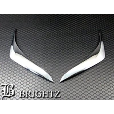 BRIGHTZ プラド 150 151 中期 メッキアイライン Aタイプ HEAD-ETC-023