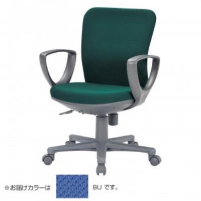 アイコ 事務用チェア ローバックサークル肘タイプ OA-1155CJ(FG3)BU
