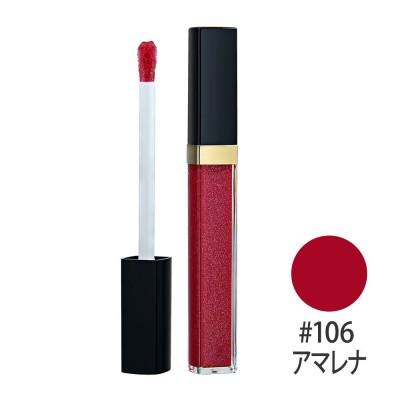 シャネル ルージュ ココ グロス #106(アマレナ) 5.5g