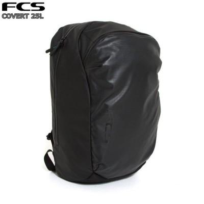 FCS バックパック COVERT 25L FCS コバート 25L