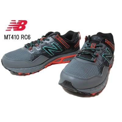 ニューバランス new balance MT410 4E グレーレッド アウトドアランニング メンズ 靴