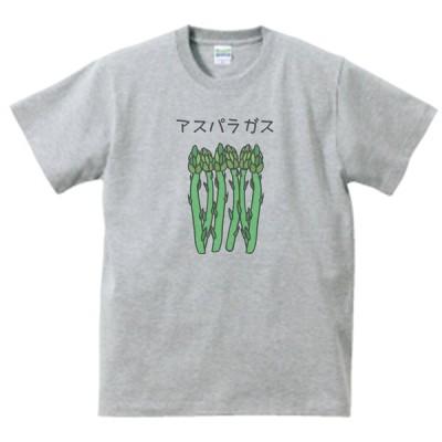アスパラガス 食べ物・飲み物・野菜 Tシャツ グレー