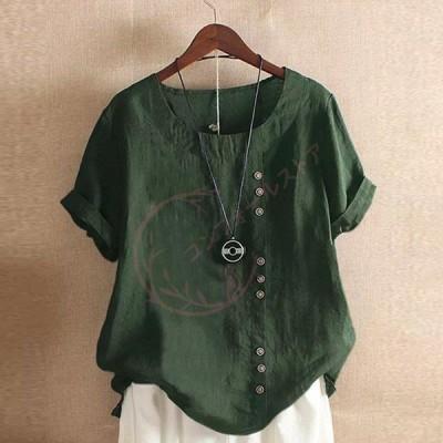 レディース シャツ ブラウス OL風 上品 ラウンドネック 半袖 無地 シンプル 着やせ ゆったり 大きめ サイズ豊富 ママコーデ トップス