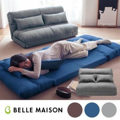 ソファーベッド ソファー ベッド おしゃれ 安い サイズが選べる クッション付き 14段階 リクライニング 日本製 グレー 90