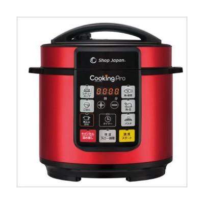 CKP01RED ショップジャパン 電気圧力鍋 クッキングプロ レッド CKP01RED
