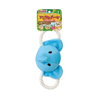 ぺティオ アニマルパーク [犬用おもちゃ] ロープゾウ