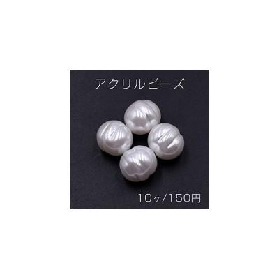 アクリルビーズ 螺旋型 13×14mm パールホワイト【10ヶ】