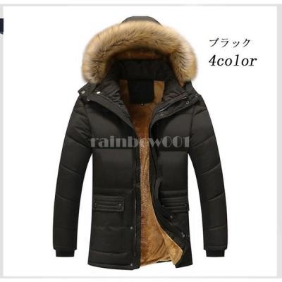 ダウンコート ミディアム丈ジャケット フード付き ブルゾン 大きいサイズ ダウンジャケット 秋冬 アウター 暖かい 防寒着 大きいサイズ  お洒落 ファー付き