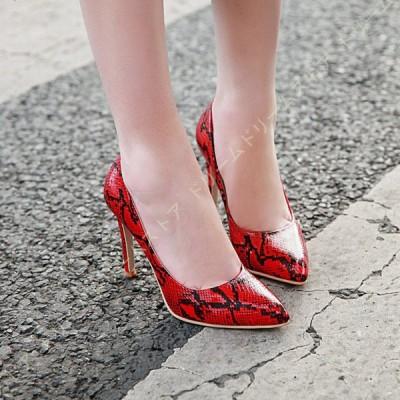 パンプス 通勤 レディース ビジネス オフィス 靴 ヒール10cm シューズ 型押し ハイヒール 上品 赤 レディースパンプス ポインテッドトゥ パイソン 美脚 甲浅